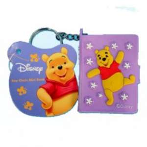 Pooh Mini Notebook Keychain